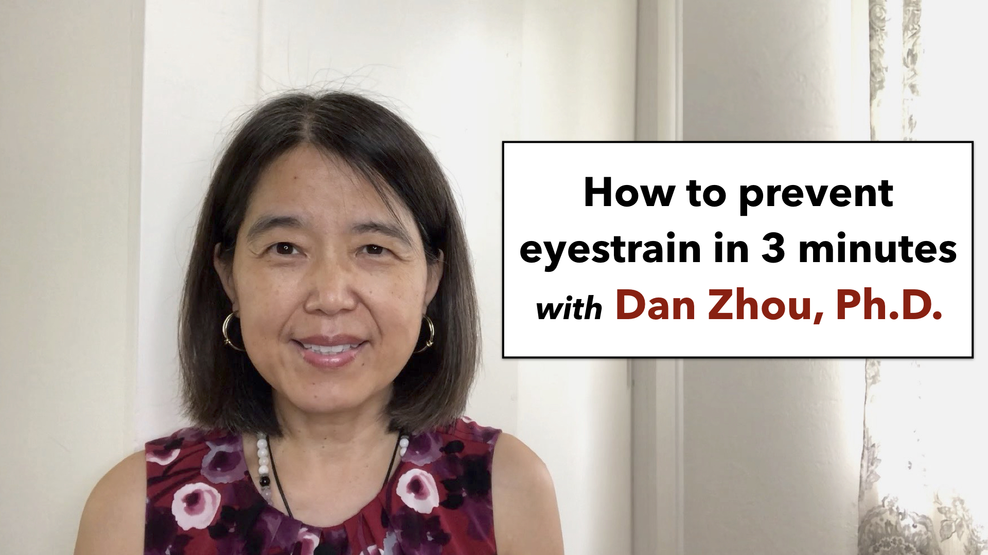 How to prevent eyestrain in 3 minutes
